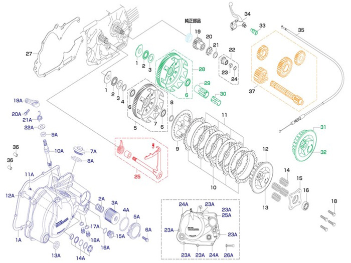 honda crf parts diagram honda image wiring diagram crf50 takegawa special clutch on honda crf 50 parts diagram